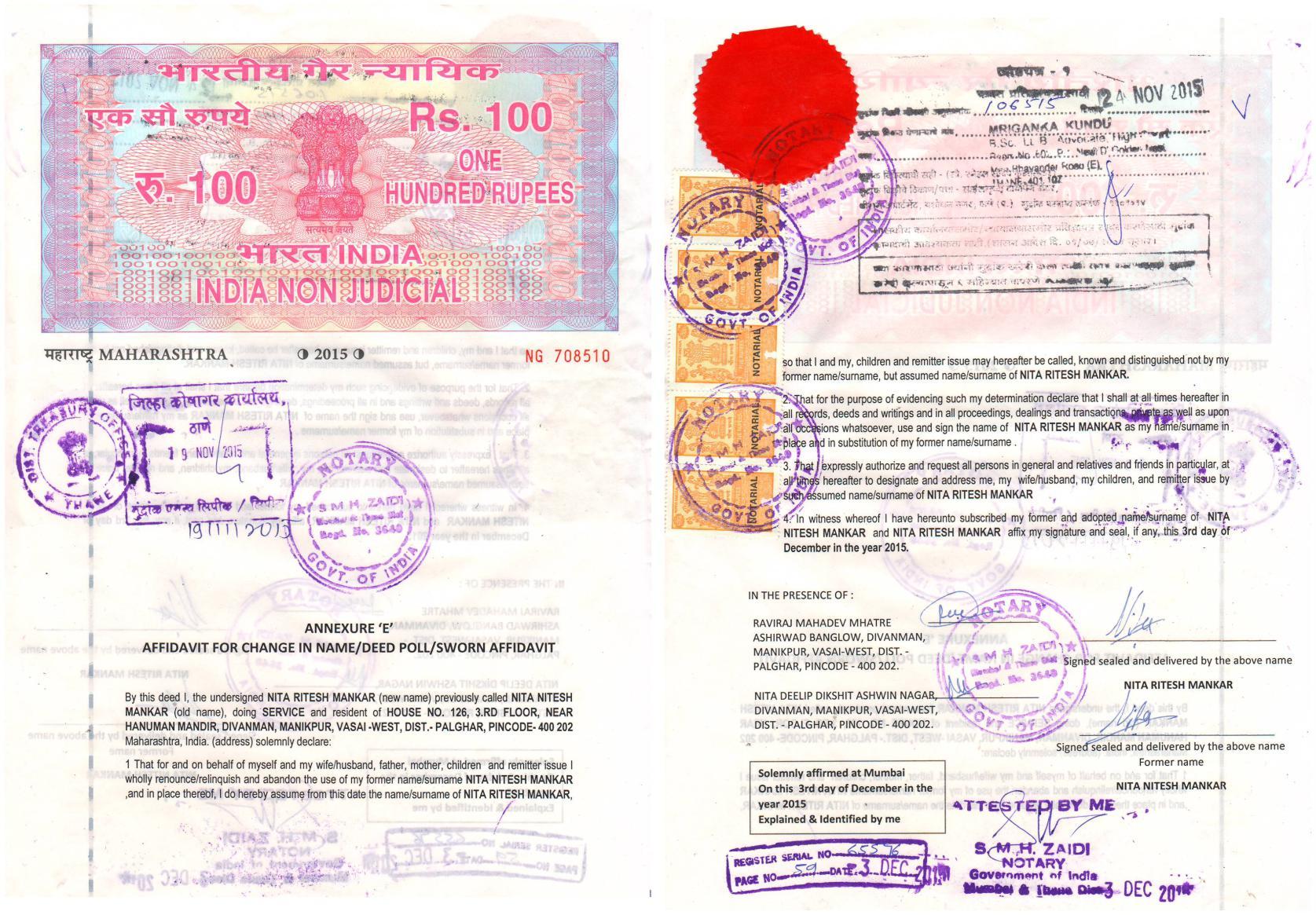 Non judicial stamp paper for affidavit in bangalore dating