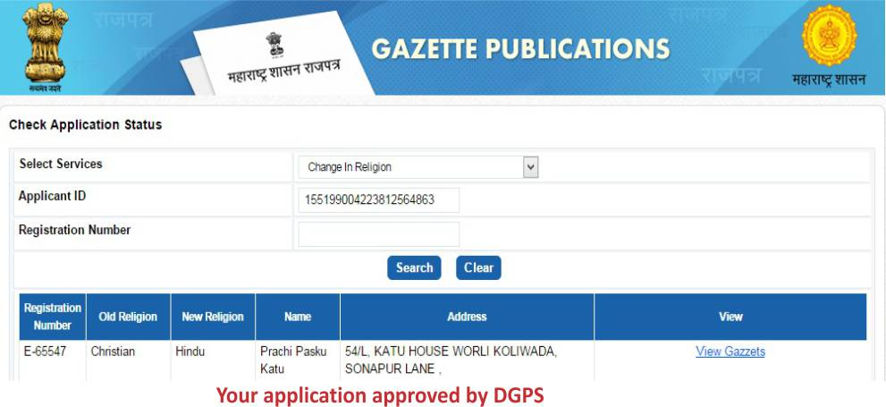 Gazette Application for change in religion