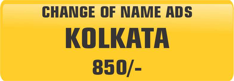 name change ADS kolkatta Newspaper