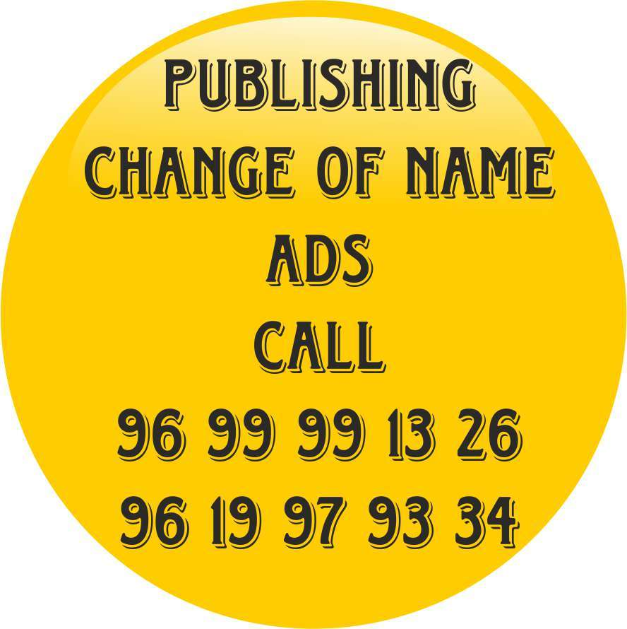 Name change classified ad sample