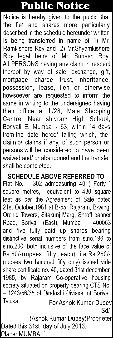 public notice property
