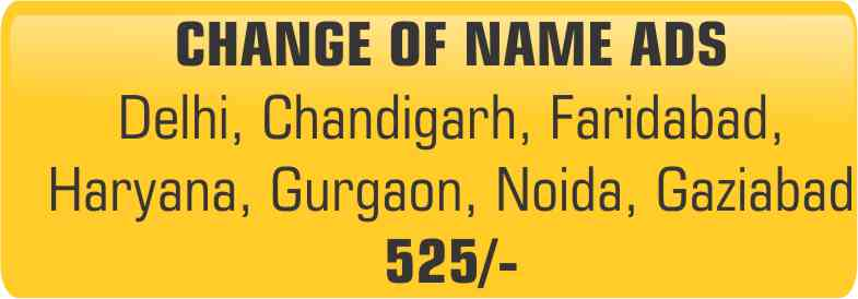 CHANGE NAME ADS DELHI Newspaper