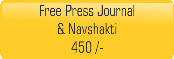 change-of-name-ads-in-free-press-and-Navshakti