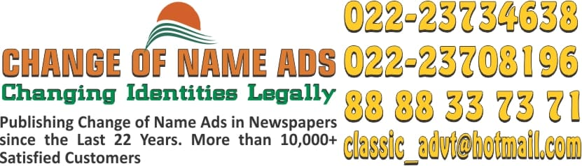 CHANGE OF NAME ADS - 375/- ~ CHANGEOFNAMEADS-375/-