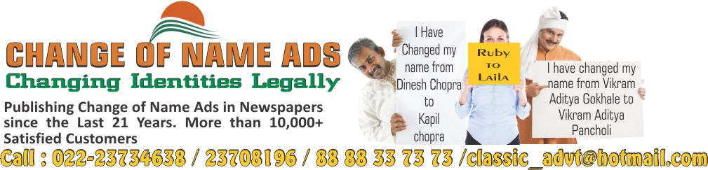 change of name ads in Newspapers / Affidavit / Gazette