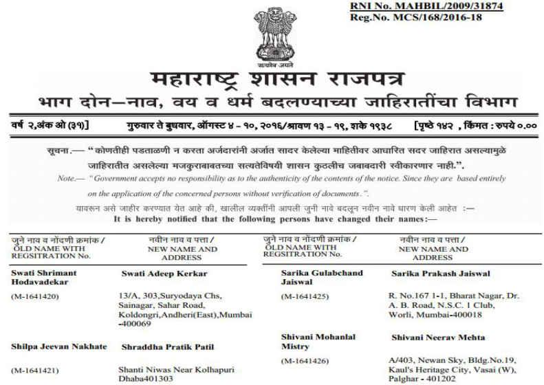 Maharashtra Gazette