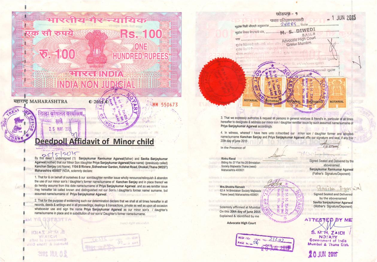NAME CHANGE FOR MINOR IN INDIAN PASSPORT - CHANGEOFNAMEADS-375/-